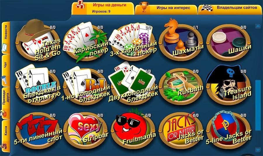 Las Vegas: Where Sports Betting Never Sleeps