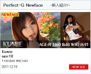 G-area2-02 Kumie 03060