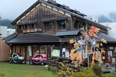 鳥取県 智頭町観光協会