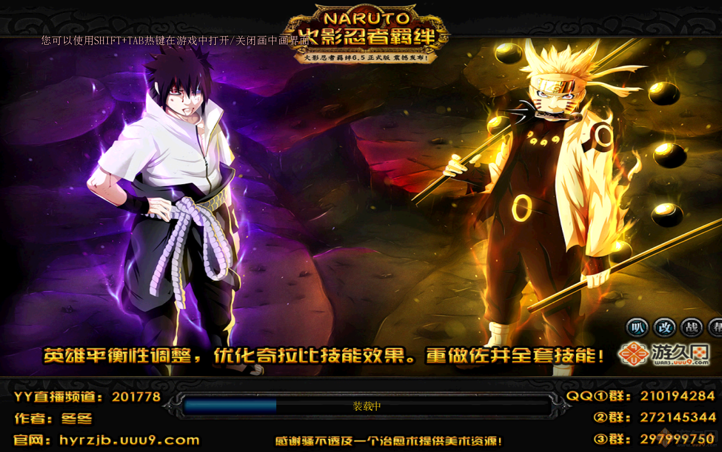 Naruto Castle Defense pre release versi 6.5 loading