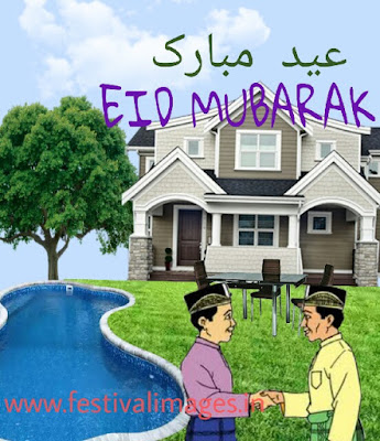 Eid Mubarak Image 2017 wallpaper