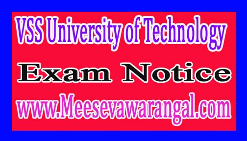 VSS University of Technology M.Tech / MCA Academic Session 2015-16 Exam Notice