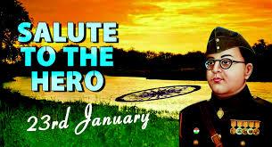 www.cbsencertsolution.com - Netaji Subhas Chandra Bose image