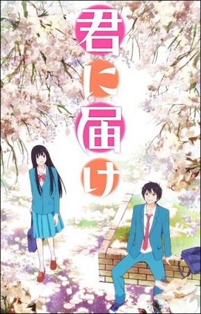 anime tentang sekolah terbaik.html