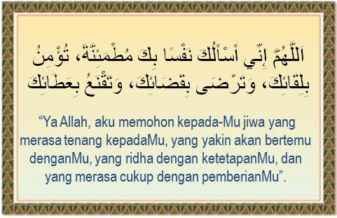 doa ketenangan hati