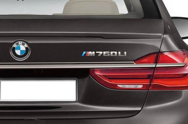 2017 BMW M760Li XDrive Review