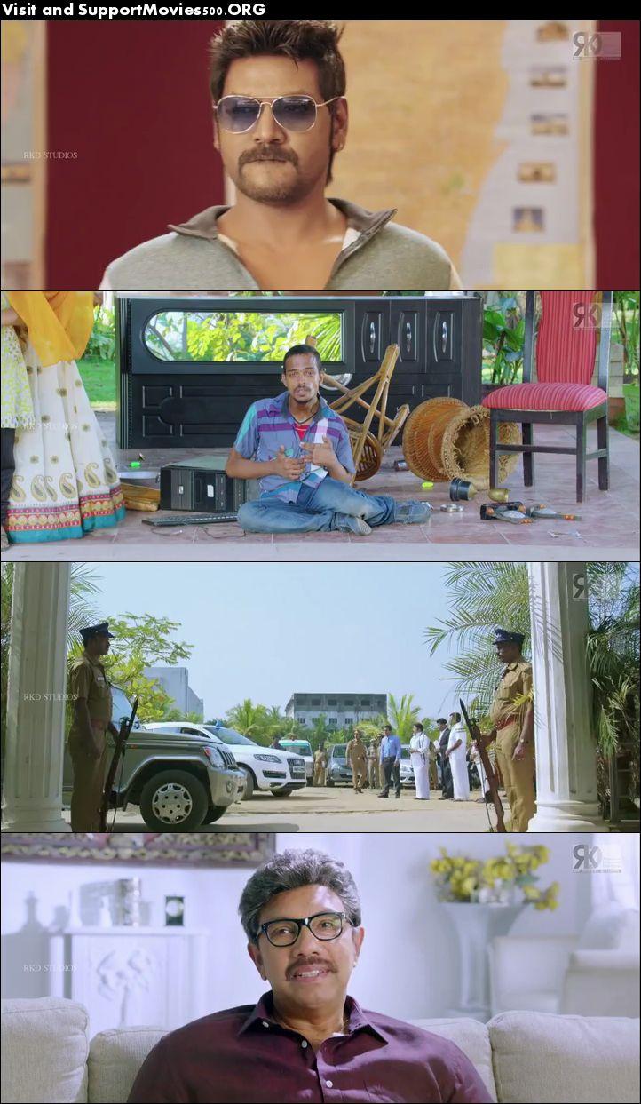 ACP Shiva 2017 Full Movie 300MB Hindi Download 480P at movies500.site