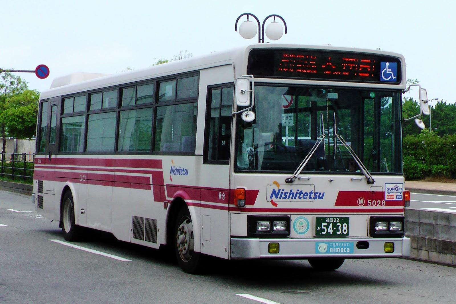 広島のバス: 西鉄バス 福岡22く5438