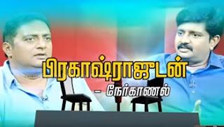 Exclusive Interview With Actor Prakash Raj 25-03-2017
