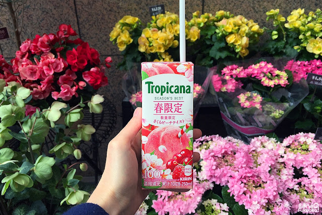 Tropicana sakura juice