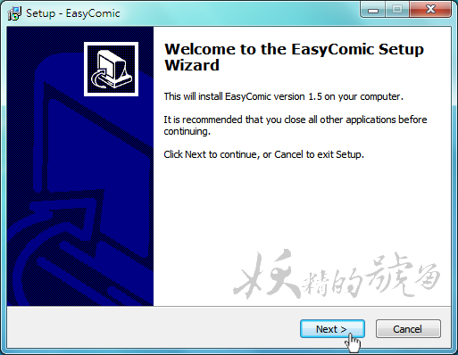2 - 網路漫畫自己來!EasyComic 漫畫製作軟體,只需動動滑鼠就能發揮創意