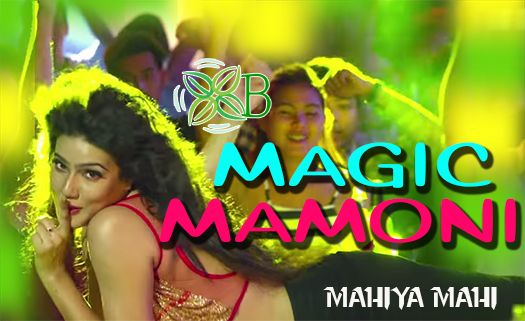 Magic Mamoni from Agnee 2