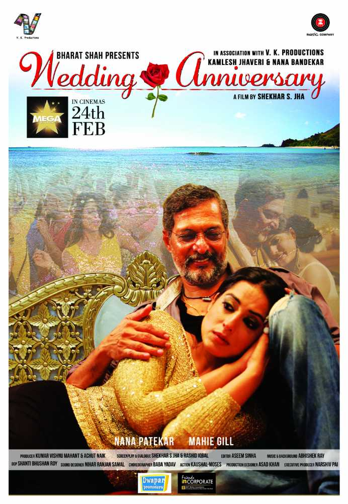 Wedding Anniversary (2017) Movie Poster