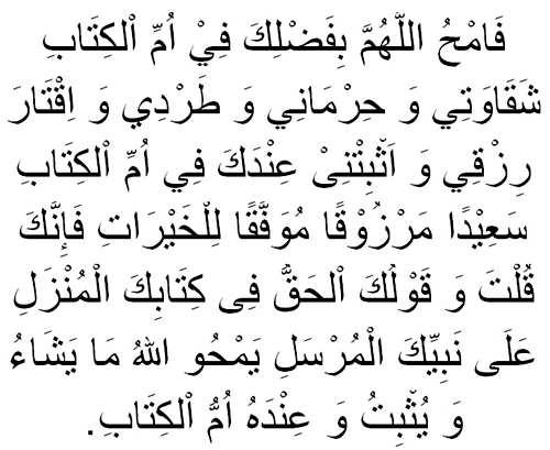Bacaan Doa Amalan Malam Nisfu Bulan Sya'ban