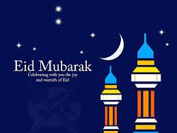 Happy Eid Mubarak Images 2019, Pictures, Pics, Photos 2019 10
