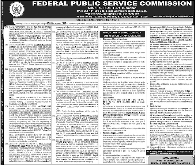 Jobs Vacancies In Federal Public Service Commission FPSC 02 December 2018