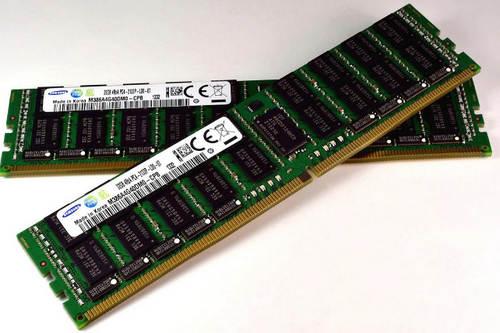 Kapasitas RAM Terbesar Saat Ini