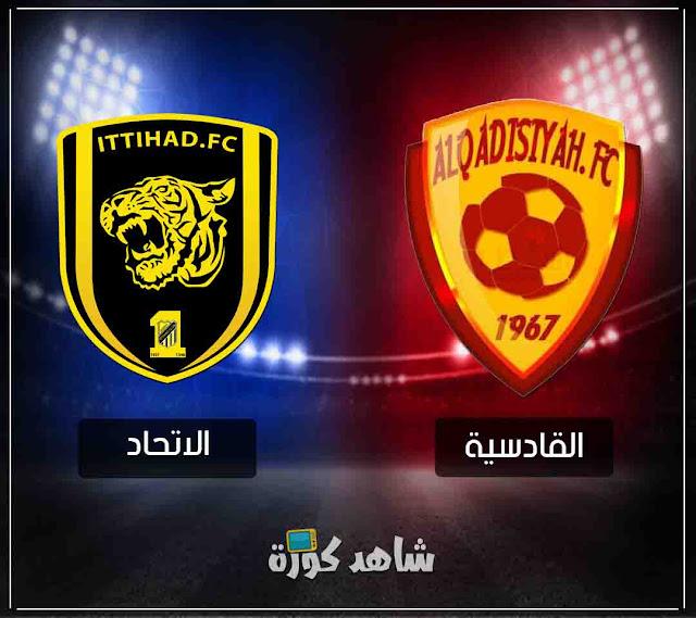 ittihad-vs-qadisiya
