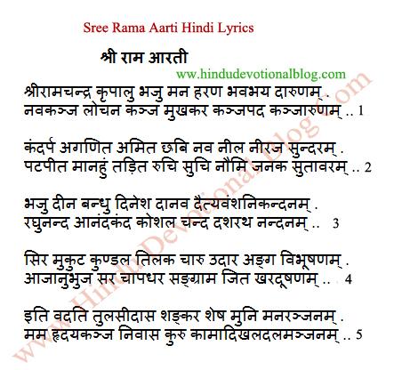 Hindi mp3 lyrics