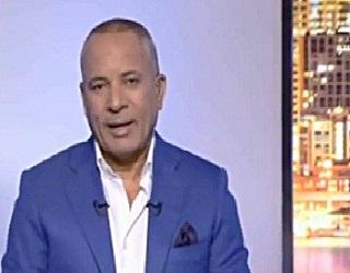برنامج على مسئوليتي حلقة الجمعة 11-8-2017 مع أحمد موسى و مشاهد حصرية من كارثة قطاري الموت بالأسكندرية