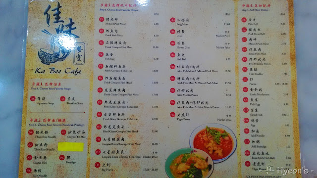 ka bee cafe menu
