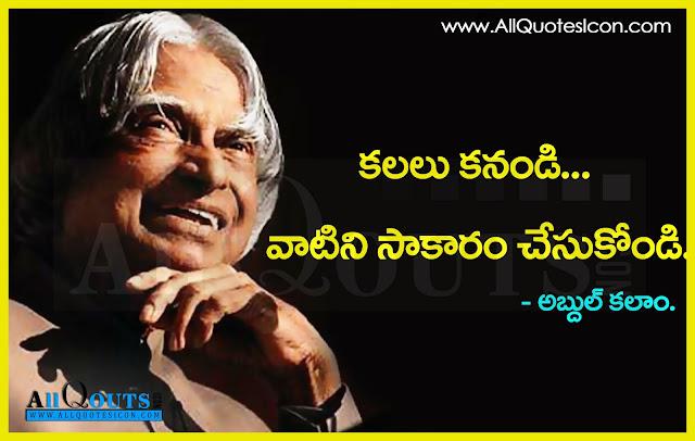 Abdul Kalam Quotes For Students In Telugu Traffic Club