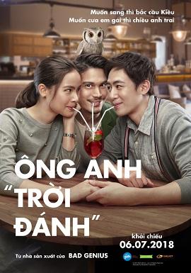 Xem Phim Ông Anh Trời Đánh - Brother of the Year