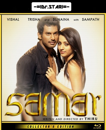 Samar 2013 UNCUT Dual Audio Hindi Movie Download