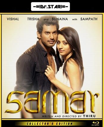 Samar 2013 UNCUT Dual Audio Hindi Movie Download