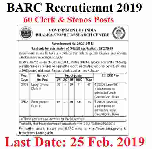 BARC Recrutiemtn 2019 - Government Jobs for Clerk and Stenographer