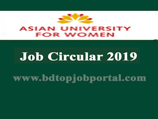 Asian University for Woman  Job Circular 2019
