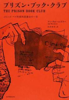 http://honto.jp/netstore/pd-book_28008369.html