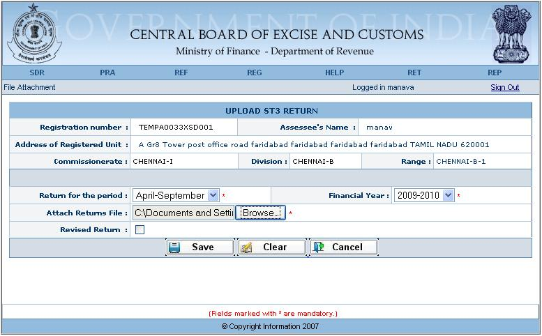 How to File Service Tax Return Online
