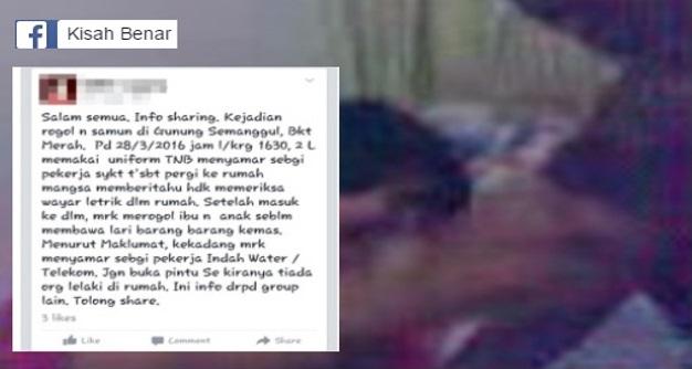 """KEJAM !! Audio Perompak """"MENYAMAR"""" Kakitangan TNB Rogol Ibu, Anak Di Kampung Bagan Serai,Perak"""