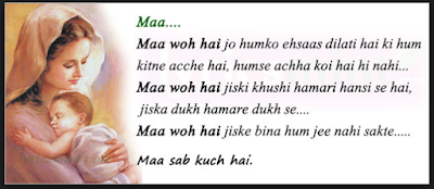 Maa Kya in hindi facebook post