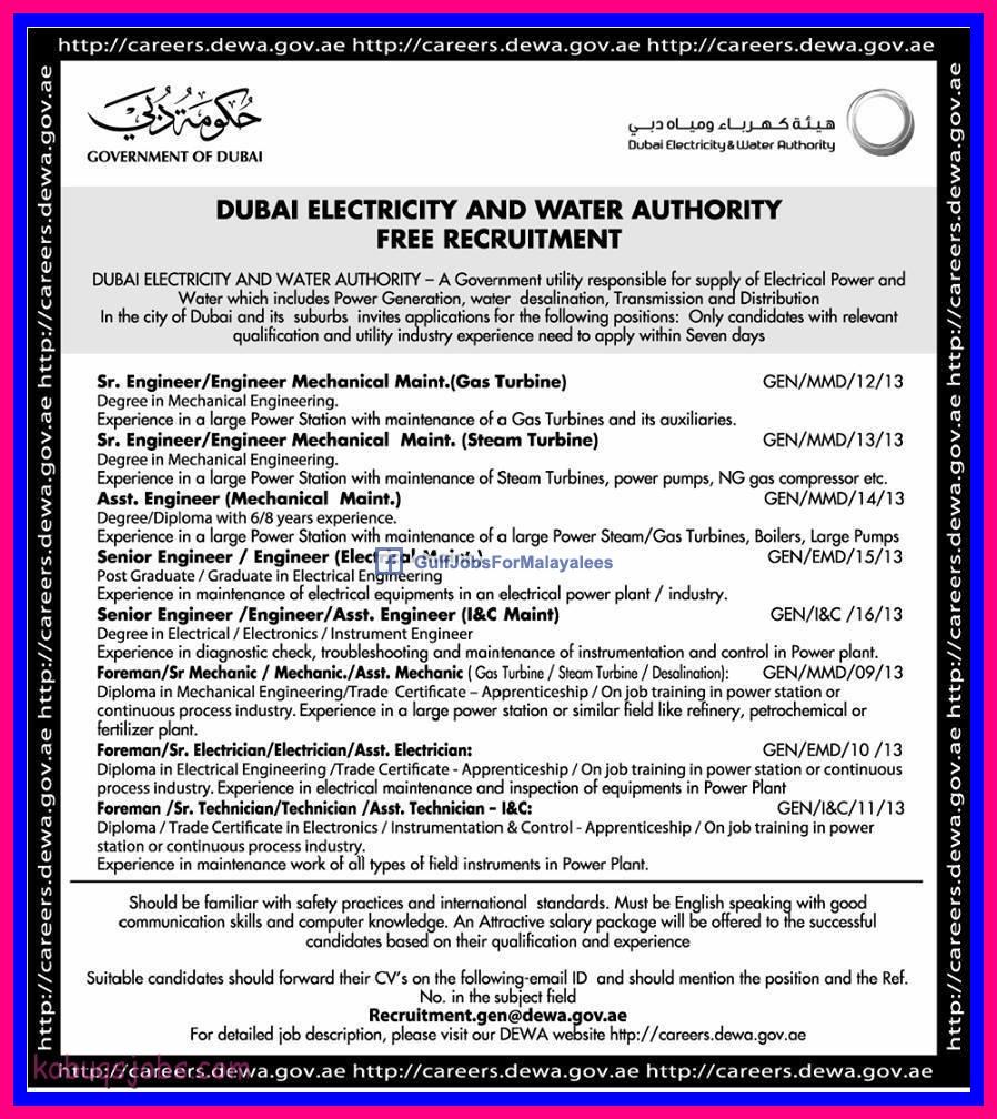 Dubai electricity water authority free recruitment gulf jobs dubai electricity water authority free recruitment spiritdancerdesigns Choice Image