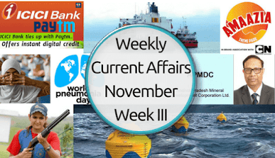 Weekly Current Affairs November: Week III