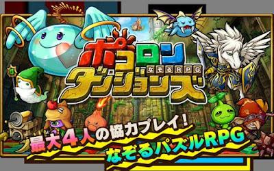Pocoron Dungeons Japan Apk v4.7.0 Mod GOD