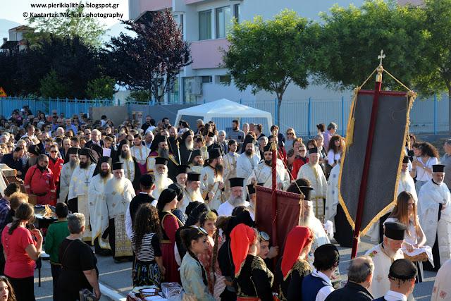 Η υποδοχή της Τίμιας Χειρός της Αγίας Μαρίας Της Μαγδαληνής στην Κατερίνη. (Φωτογραφίες) Αύριο στην «ΑΛΗΘΕΙΑ» πλούσιο φωτορεπορτάζ.