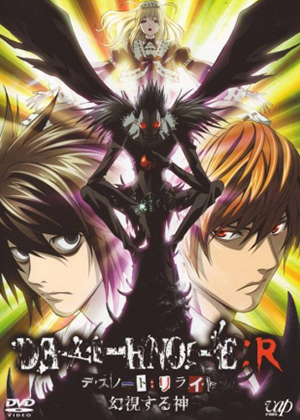 Death Note: Relight [02/02] [HD] [MEGA]