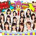 [TV Variety] (AKB48) 170829 AKBINGO! Episode 456