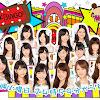 [TV Variety] (AKB48) 170214 AKBINGO! Episode 428