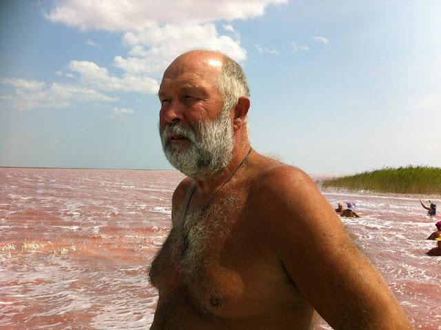 розовая вода Сиваша