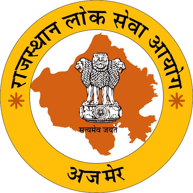 RPSC भर्ती - 980 राज्य सेवा और उप-समन्वय सेवा पदों के लिए ऑनलाइन आवेदन करें