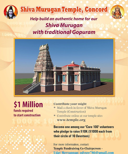 Concord Murugan Temple Expansion Plan