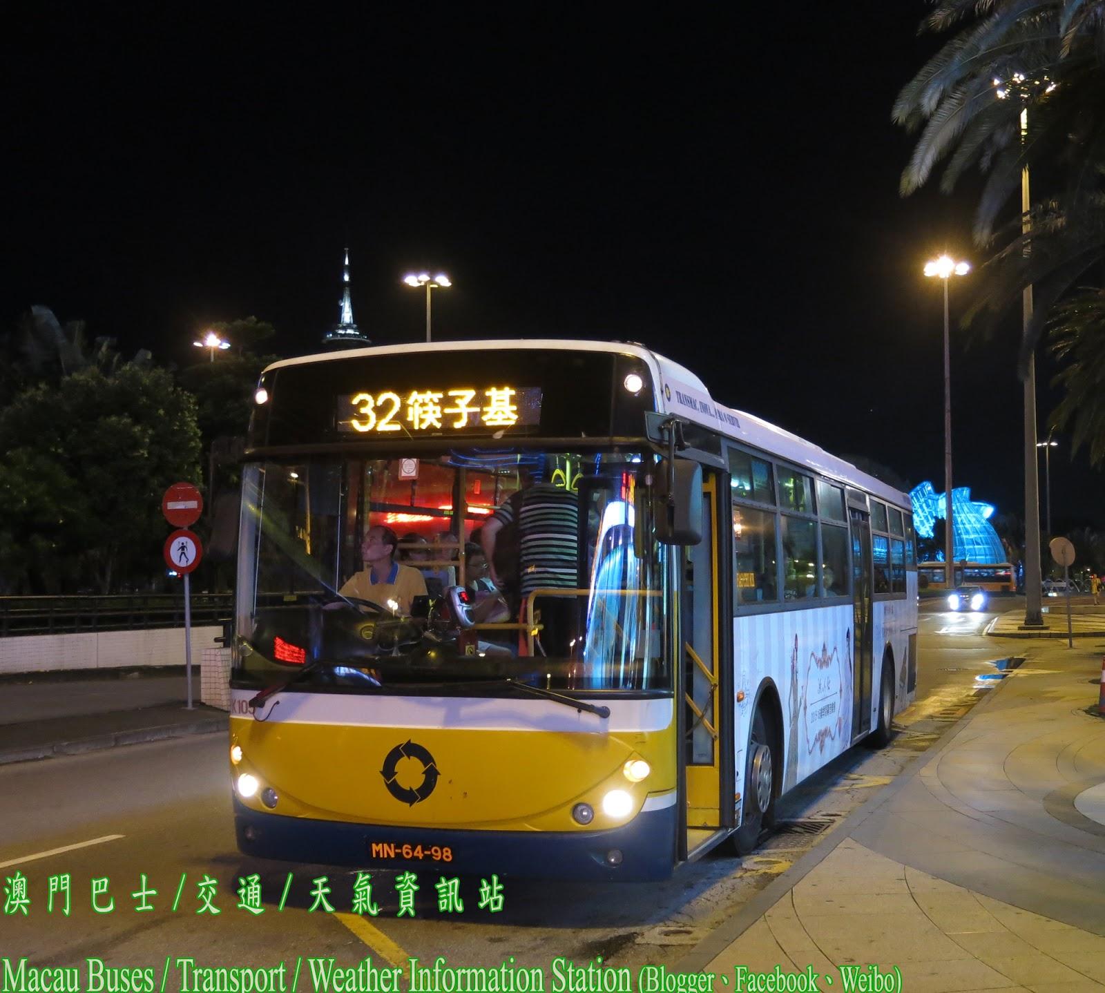 澳門巴士/ 交通/ 天氣資訊站Maca...