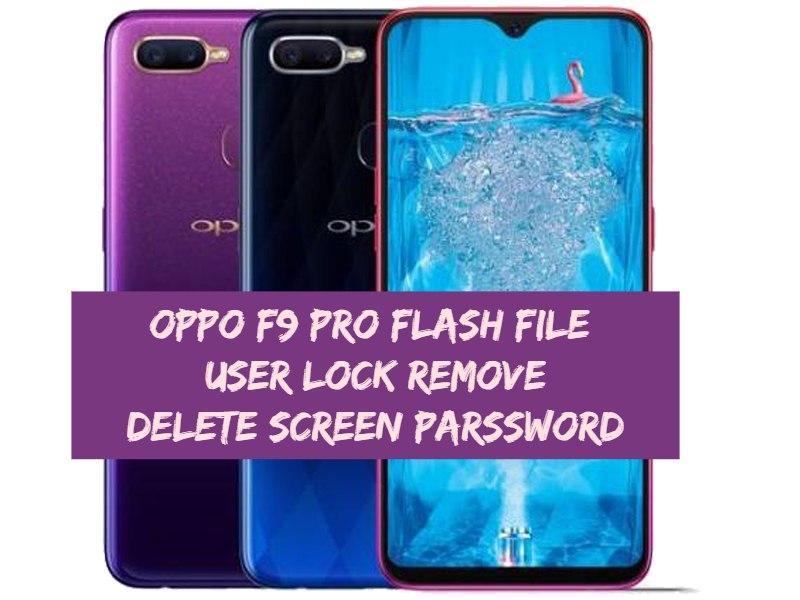 How to unlock passcode oppo f9 | Oppo F9 password unlock Fialed