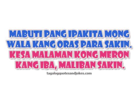 Emo Sad Love Quotes Tagalog Emo Sad Love Quotes Tagalog