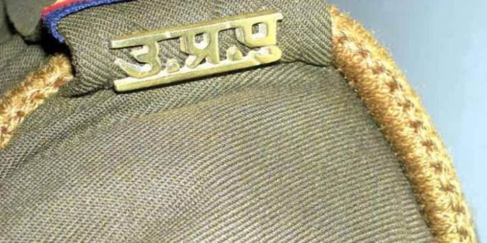 उत्तर प्रदेश में कितने पुलिस स्टेशन है,  Uttar Pradesh Me Kitne Police Station Hai