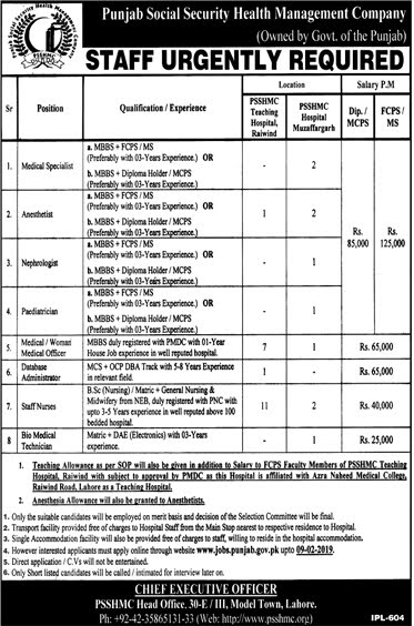 punjab social security,jobs,kuwait oil company jobs,punjab,health,social welfare jobs,new jobs in social welfare pakistan 2019,government jobs,teachers jobs punjab government,punjab jobs,jobs in pakistan,govt jobs,canadian security magazine,teachers jobs in punjab govt,punjab budget news,private sector jobs,start consultancy company,facality jobs,kuwait shutdown jobs,latest government jobs,kuwait city jobs